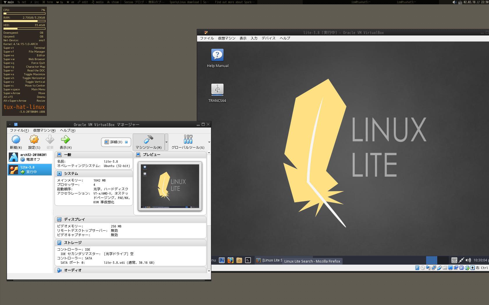 32bit版virtualboxは、実用にはならない? linux-lite-3 8-i386